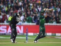 ICC World Cup 2019, Pak vs NZ: बाबर आजम के दम 6 विकेट से जीता पाकिस्तान, सेमीफाइनल की उम्मीदें कायम