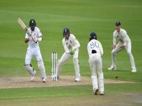ENG vs PAK, 1st Test: बाबर आजम की फिफ्टी, वर्षा प्रभावित पहले दिन पाकिस्तान के दो विकेट पर 139 रन