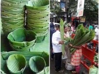 महाराष्ट्र: कोरोना वायरस के चलते बाजार में मंदी, केले के पत्ते तक नदारद, श्रावणोत्सव में कमाने वाली महिलाएं इस बार बेकार