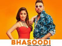 Bhasoodi song: हिना खान के किलर मूव्स देख आप भी रह जाएंगें हैरान