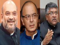 सिर्फ अमित शाह नहीं, इन 5 बीजेपी नेताओं पर भी टूटा बीमारियों का पहाड़, क्या होगा लोकसभा चुनाव में?