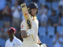 ENG vs WI, 1st Test: बतौर कप्तान पहले ही मैच में बेन स्टोक्स से हुई चूक, जेसन होल्डर को दे बैठे ये बड़ा मौका, देखें वीडियो