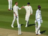 ENG vs WI, 1st Test: तीसरे दिन बेन स्टोक्स ने गेंद से बिखेरी चमक, पर इंग्लैंड वेस्टइंडीज से 99 रन पीछे