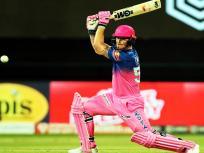 IPL 2020 MI vs RR Highlights: Ben Stokes-Sanju Samson ने यूं दिलाई RR जीत, 8 विकेट से हारी MI