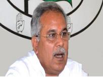 CM भूपेश बघेल ने ट्रंप की भारत यात्रा को बताया चुनाव अभियान का हिस्सा