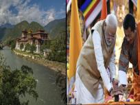 China और Nepal के बाद Bhutan ने बढ़ाई India की चिंता, डोंग से Assam के 6000 किसानों का पानी रोका!