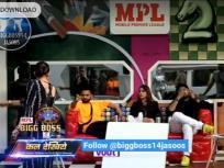 Bigg Boss 14: दोस्ती में आएगी दरार, पवित्रा-राहुल की इस बात पर होगी लड़ाई, देखें वीडियो