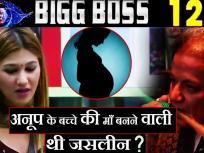 Bigg Boss 12: क्या सच में अनूप के बच्चे की माँ बनने वाली थी जसलीन