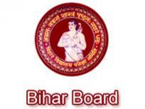 Bihar Board 10th Result 2020: बिहार बोर्ड मैट्रिक का रिजल्ट जल्द होगा खत्म, जानिए कब जारी होंगे नतीजे