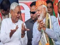 Bihar Election: बिहार की दशा और दिशा बदलने के दावों के साथ किये जा रहे हैं लुभावने वादे, चली जा रही हैं चालें