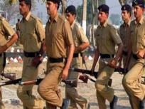 CSBC Bihar Police Constable result 2020: बिहार सिपाही भर्ती परीक्षा के नतीजे घोषित, घर बैठे ऐसे देखें रिजल्ट