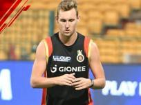 IPL: सनराइजर्स हैदराबाद को लगा बड़ा झटका, ऑस्ट्रेलियाई तेज गेंदबाज हुआ बाहर