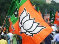 राज्य सभा चुनाव में बीजेपी की चांदी, उत्तर प्रदेश समेत उत्तराखंड की 11 सीटों में 10 सीटें जीत सकती है पार्टी