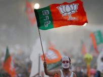 झारखंड चुनाव: भाजपा ने 15 और उम्मीदवारों की सूची जारी की, सरयू राय का नाम नदारद