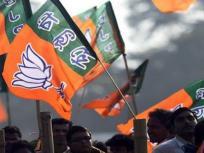 महाराष्ट्र: लोकसभा चुनाव से पहले कांग्रेस को झटका, रणजीतसिंह नाईक निंबालकर बीजेपी में शामिल