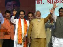 महाराष्ट्र में बीजेपी-शिवसेना गठबंधन ने जीतीं 41 सीटें, कांग्रेस के खाते में सिर्फ एक
