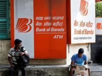 बैंक ऑफ बड़ौदा, विजया बैंक और देना बैंक के विलय से बनने वाला नया बैंक जानें कब से होगा शुरू