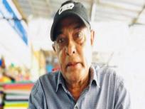 बॉलीवुड गीतकार अनवर सागर का निधन, दिल का दौरा पड़ने से हुई उनकी मौत