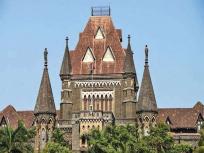 COVID-19: बम्बई उच्च न्यायालय से BMC ने कहा-शवों से नहीं होता कोविड-19 का संक्रमण
