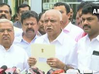 कर्नाटक के सभी 17 अयोग्य विधायक बीजेपी में होंगे शामिल? पत्रकारों के सवाल पर बीएस येदियुरप्पा ने दिया ये जवाब
