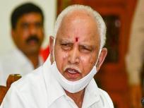 कर्नाटक सीएम बीएस येदियुरप्पा भी पाए गए कोरोना संक्रमित, अस्पताल में कराए गए भर्ती, ट्वीट कर की ये अपील