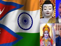 एस जयशंकर ने गौतम बुद्ध को भारतीय कहा तो भड़का Nepal, विदेश मंत्रालय को देनी पड़ी सफाई