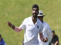 IND vs NZ: बुमराह ने खत्म किया विकेट का सूखा, 21 दिन, 48 ओवर, 293 रन के बाद झटका अपना पहला विकेट