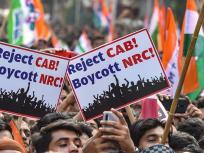 CAA के खिलाफ गोवा में सड़कों पर उमड़ी प्रदर्शनकारियों की भीड़, बीजेपी ने इसे 'कांग्रेस की हताशा' करार दिया