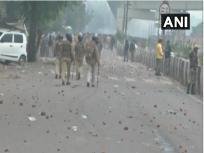CAA Protest: अज्ञात लोगों ने पुलिस पर किया पथराव, लाठीचार्ज