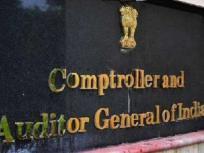 कैग ने अदालत में कहा-दिल्ली में निर्माण-श्रमिक कल्याण उपकर की राशि खर्च करने में अनियमितता