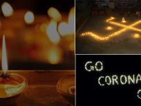 कोरोना से जंग : रात 9 बजकर 9 मिनट पर देश ने ऐसे मनाई दूसरी दिवाली