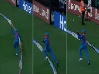 Ind vs Pak: ये कैच पकड़कर मनीष पांडेय बने टीम इंडिया के सुपरमैन, पाकिस्तान को दिया बड़ा झटका
