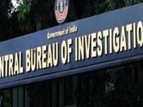TRP case:टीआरपी में हेरफेर,सीबीआई ने दर्ज किया केस, योगी सरकार ने अनुशंसा की
