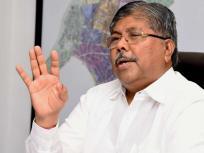 भाजपा में शामिल होंगे कांग्रेस- NCP के MLA , कई विधायक देंगे इस्तीफाःचंद्रकांत पाटिल