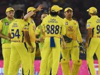 IPL 2019: चेन्नई सुपरकिंग्स ने 22 खिलाड़ियों को किया रिटेन, मार्क वुड सहित ये तीन खिलाड़ी हुए रिलीज