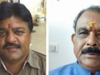 छत्तीसगढ़: बस्तर के इन कांग्रेस नेताओं ने किया था बीजेपी को पस्त, कौन बनेगा मंत्री?