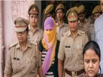 चिन्मयानंद प्रकरण: रंगदारी मांगने की आरोपी पीड़िता जेल से रिहा, 25 सितंबर को SIT ने किया था गिरफ्तार