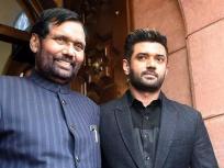 Bihar Elections 2020: चिराग ने लिखा था नड्डा को पत्र,नीतीश कुमार के खिलाफ 'लहर',पिता को राज्यसभा सीट देने को लेकर 'अपमानित' किया