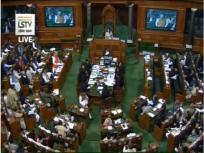 नागरिकता संशोधन विधेयक तीखी बहस के बाद आधी रात को लोकसभा से हुआ पारित, पक्ष में पड़े 311 वोट