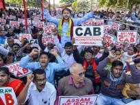 नागरिकता संशोधन कानून: कांग्रेस ने असम के राज्यपाल से की गुजारिश, कहा- राज्य सरकार को प्रदर्शनों की न्यायिक जांच कराने की अनुमति दें