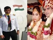 Kerala Plane Crash: केरल विमान हादसे में गर्भवती पत्नी को पीछे छोड़ गये Co-Pilot अखिलेश कुमार