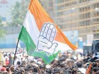कांग्रेस की मांगः महाराष्ट्र में स्ट्रॉन्ग रूम के परिसरों व मतगणना क्षेत्रों में लगाए जाएं जैमर, क्योंकि EVM से हो सकती है छेड़छाड़