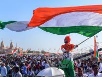 कांग्रेस की भारत बचाओ रैली स्थगित, शीतकालीन सत्र के बाद होने की संभावना