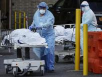 रूस में कोरोना वायरस का कहर, 101 मेडिकलकर्मियों की मौत, केसों की संख्या 3.62 लाख पार