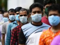 Covid-19: भारत में कोरोना के मरीजों की संख्या 50 लाख पार, 82 हजार से ज्यादा मौत, विशेषज्ञों ने बताए बचने के 3 असरदार उपाय