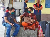 कोरोना वायरस अपडेट: बीते 24 घंटे में भारत में कोरोना वायरस के 6387 केस और 170 लोगों की मौत, कुल मामले डेढ़ लाख पार