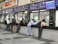 आज से खुलेंगे Indian Railways के चुनिंदा Station पर Reservation Counter, बुकिंग के लिए जरूरी बातें
