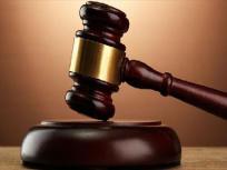 आतंकी संगठन आईएसआईएस के 13 सदस्यों को सजा,आपराधिक साजिश रचने में दोषी, जानिए क्या था मामला