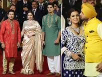 Isha Ambani Wedding: ईशा अंबानी की शादी में छाए भज्जी, सचिन और युवी, देखें पार्टी की कुछ ना भूलने वाली फोटोज