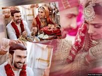 कुछ इस अंदाज में अपनी शादी में नजर आए दीपिका-रणवीर, वेडिंग की पहली फोटो ने मचाया धमाल